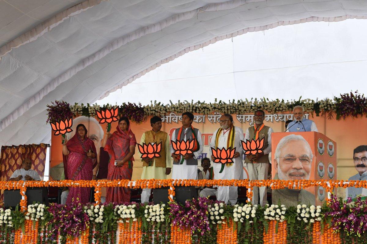 बासौदा चुनाव बीजेपी की लीना जैन जीती निशंक हारे